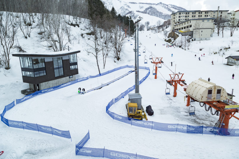 Go Snow Family Base A Location Outside Aya Niseko